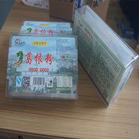 """供应""""皖太源野"""" 纯野生葛根粉 安徽特产 300g"""