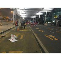 方格各类型标线,各类型标线,广州互通交通公司
