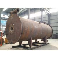 生物质锅炉系列介绍之如何降低生物质锅炉噪音
