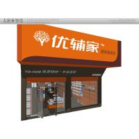餐饮零售品牌形象设计专业找长沙大班智造