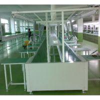供应双皮带防静电长条台组装流水线及配件
