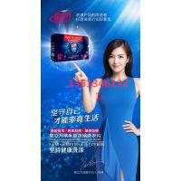 微商代理怎么选产品,刘涛为您推荐泉立方lanchong558665