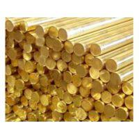 【川本金属】厂家直供H85黄铜板、铜棒、铜管、铜带、规格齐全,质量保证