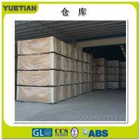供应优质车厢底板的集装箱木地板可上5吨叉车