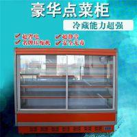 双亚商用厨具(在线咨询),点菜柜,保鲜点菜柜价格