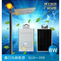 路灯厂家批发新农村太阳能路灯 一体化太阳能路灯 LED太阳能路灯厂家直销