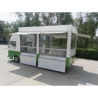 小吃车加盟河南电动小吃车价格街头小吃车串串香小吃车美食小吃车