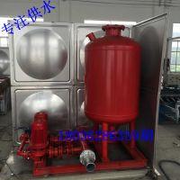 润平 自动喷淋箱泵一体化设备,厂家直销