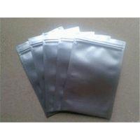 西青区牧康宝镀铝袋|山东清雅塑料包装|牧康宝镀铝袋哪家好