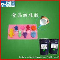 蛋糕烘焙食品模具专用的耐高温环保液体硅胶HT9825双组份1:1配比