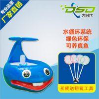厂家直销 鲸鱼钓鱼池儿童捞鱼池送仿真鱼