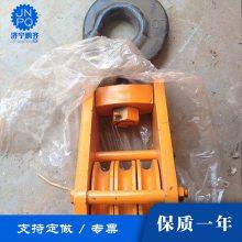 山东济宁吊车起重设备专用5吨吊钩、钩子大量生成供应中