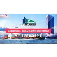台州 温州 绍兴 金华到 空运海运快递FBA 国际货运 出口货运代理