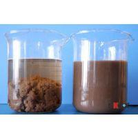 供应洗砂污水絮凝沉降剂(专用阴离子pam)