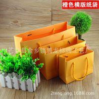 环保纸袋 手提袋 白卡纸袋 服装包装纸袋  多尺寸可选 订做
