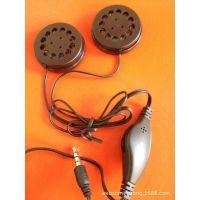 帽子耳机 带咪麦克风 可听歌 可通话 手机MP3均可以用