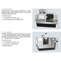 上海西门子802S数控系统多少钱