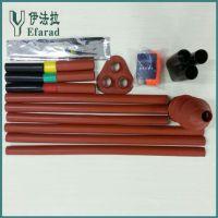 安徽厂家直销三芯热缩电缆附件 户外终端10kV 硅橡胶材质