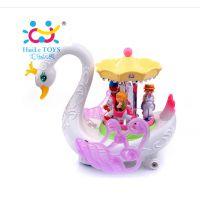 汇乐儿童玩具批发 梦幻天鹅游乐园 宝宝学模拟驾驶幼儿童早教益智