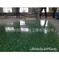 惠州彩色液体硬化剂地坪