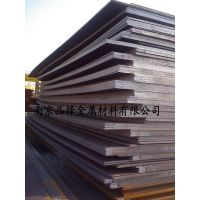南京低合金Q345B中厚板,批发零售 开平切割均售