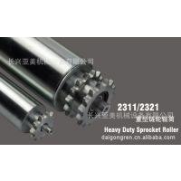 厂家定制定做  不锈钢电镀滚筒¶ 电动滚筒 粘尘滚筒 滚筒厂