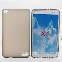 华为荣耀X1 布丁清水套 多款颜色 X1手机保护壳  手机套 工厂供应