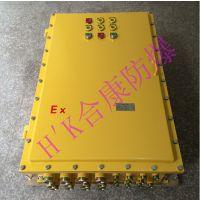 防爆电弧焊机防触电保护柜