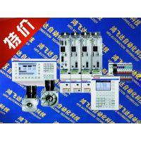 旋转交流电机 3HAC17484-10
