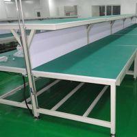 专业生产电子电器组装工作台 防静电/PVC皮带工作台