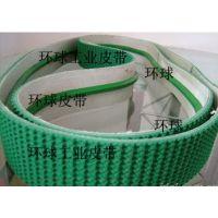 郑州封箱机皮带,郑州包装机皮带