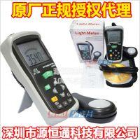 正规授权CEM华盛昌DT-1309自动量程数字照度计测光仪亮度表USB