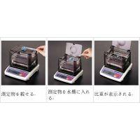 测量热塑性聚氨酯弹性塑胶密度计、聚氨酯密度测量仪、聚氨酯橡胶比重测试仪、质优!