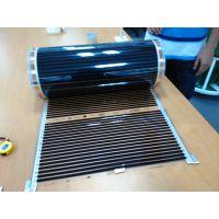 地暖安装碳纤维发热线健康环保舒适地暖发热线缆
