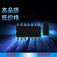 代理批发EMC义隆EM78P259N SOP14芯片