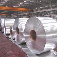 【洛铜】供应高韧性5052/6061/6063铝带、铝箔,厚0.03-6mm