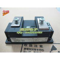 电子元器件日本三菱品牌原装达林顿模块1DI480A-055保证正品特价