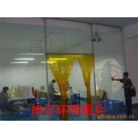【全国联保】北京旭日环照牌塑料软质玻璃塑料片