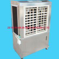 深圳环保空调 不锈钢冷风机8000风量低噪音移动环保空调厂家直销