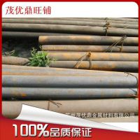 江苏上海厂家供应30crmnti圆钢 钢板 钢管价格 提供材质证明
