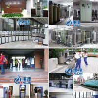 广西学校医院宾馆酒店 企事业单位别墅净水