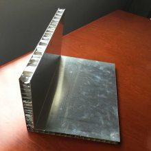 供应淄博外墙铝板氟碳铝蜂窝复合板价格滚涂铝蜂窝板隔断吊顶规格型号铝蜂窝厂家报价