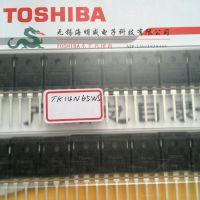 东芝TK14N65W5