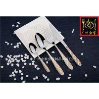 高档不锈钢餐具刀叉勺 工厂直销 酒店用品 镀金镭射激光 礼品餐具 套装定做JZ001