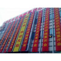 杭州市滨江区街舞表演钢管舞表演性感热舞秀表演