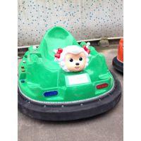 游乐设备车儿童电瓶车 会发光的卡通飞碟玩具车价格 大型双人座飞碟碰碰车批发