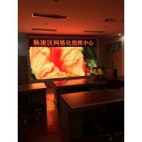 彩亮室内P2.5小间距全彩LED显示屏电子屏单元板模组厂家直销全国包邮