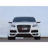 Audi 奥迪Q7改装德国JE-DESIGN款宽体大包围前杠后杠叶子板排气