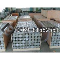 超声波指定专用7075超硬铝板 AL7075模具铝板 7075-T651超硬铝棒