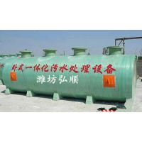 萍乡中型医院污水设备耗电少,弘顺让您心潮澎湃